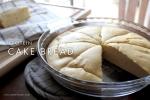CakeBread_title8x5